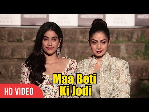 Sridevi And Jhanvi Kapoor At Lakme Fashion Week 2018 Grand Finale | #LFW2018