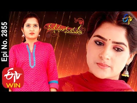 Manasu Mamata | 13th March 2020  | Full Episode No 2855 | ETV Telugu