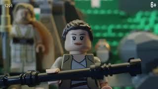 Новинки января 2018 - LEGO STAR WARS - что осталось за кадром