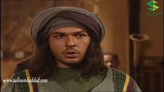 الزير سالم ـ مقتل جبير بشسع نعل كليب  ـ سلوم حداد ـ سعد مينة ـ جهاد سعد