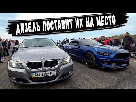 ДИЗЕЛЬ ПОСТАВИТ ИХ НА МЕСТО. BMW 335d vs bmw 335i, Mercedes cl500..