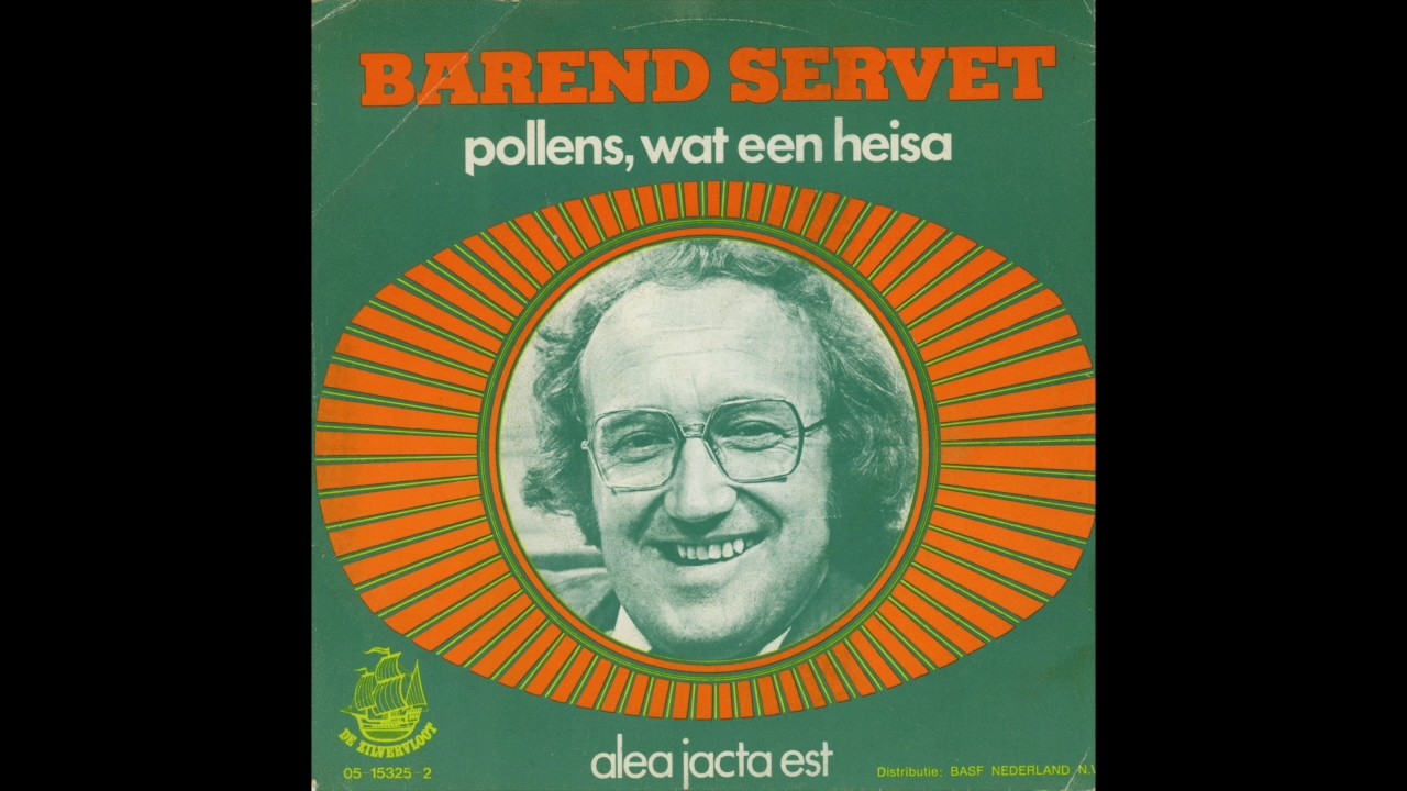 Barend Servet -  U0026quot Alea Jacta Est U0026quot   B-side