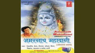 Hey Baba Barfani Amarnath Mahadaani
