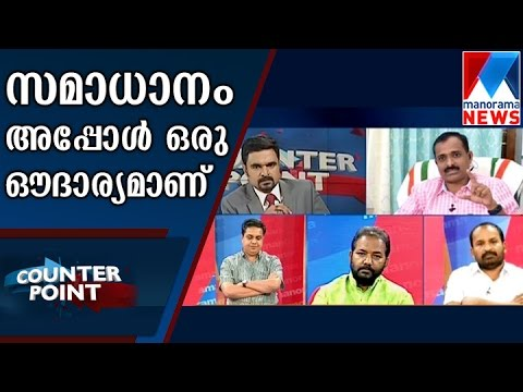Counter point on hate speech of BJP leader - Counter Point | Manorama News