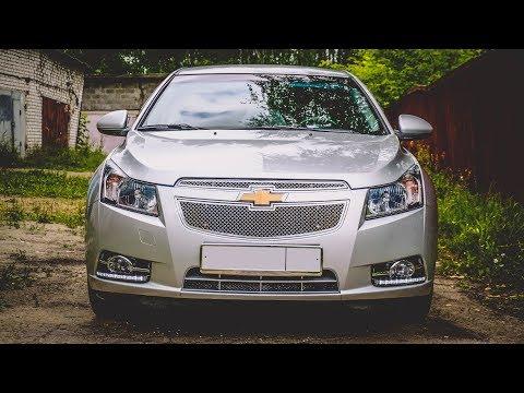 Chevrolet Cruze ДХО