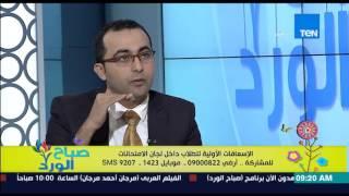 """صباح الورد - أعراض """"غيبوبة السكر المنخفض"""" التى تتعرض لها الطلاب قبل الإمتحانات من د/أحمد طالع"""