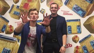 «Универ» - новый сезон! Григорий Кокоткин и Константин Шелягин
