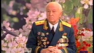 Генерал-майор Ю.И. Казарновский