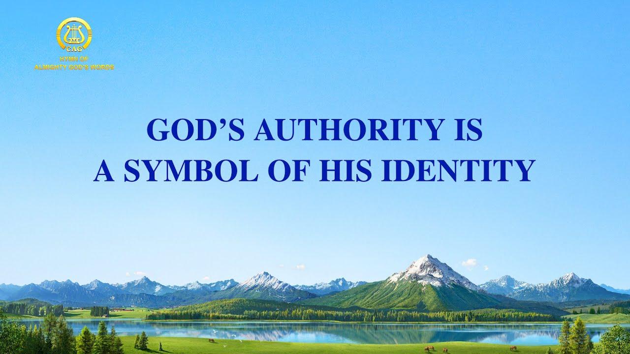 """God's Authority Is a Symbol of His Identity""   Praise Hymn With Lyrics"