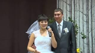 Анна и Максим   Слово Невесты и Жениха