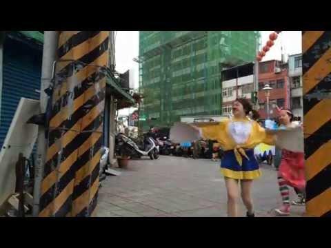 Flight Clown 2014 @ Taipei, Taiwan