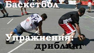 Эффективные упражнения на отработку дриблинга и ведения мяча в баскетболе (с использованием конусов)