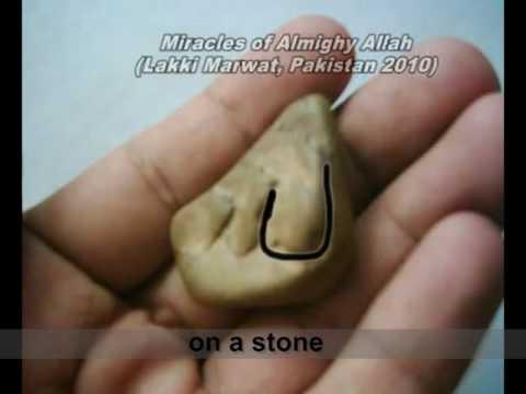 Name of Allah ( Lakki Marwat ).flv
