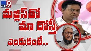 KTR on TRS friendship wtih Asaduddin Owaisi - TV9