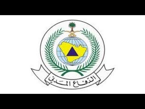 شرح تجديد رخصه الدفاع المدني عن طريق خدمه سلامه في الدفاع المدني السعودي