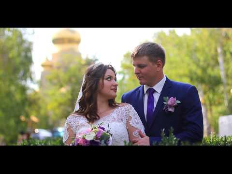 Свадебный клип Дмитрий Алина Свадьба 2018 #Славянскнакубани