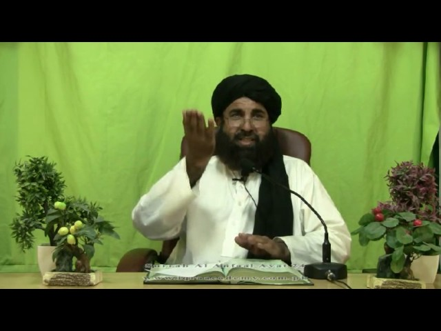 Surrah Al Anfaal Ayat 24