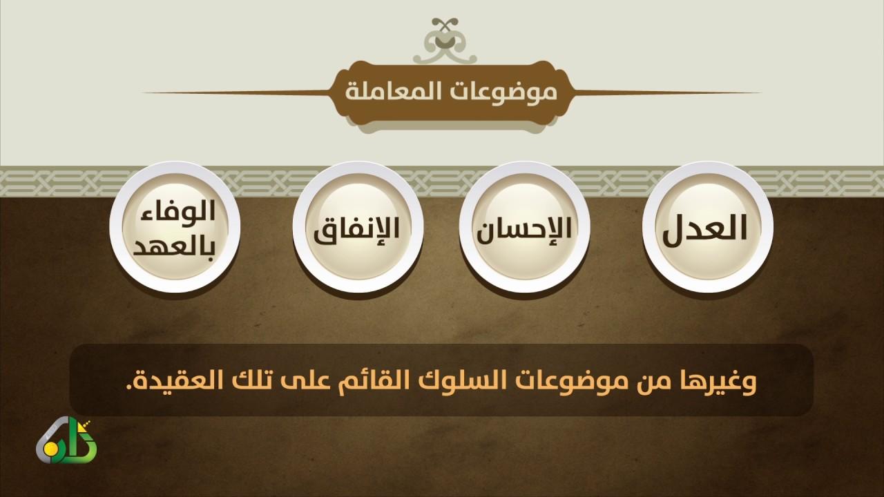 في رحاب القرآن سورة النحل Youtube