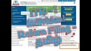 ITR 1 filing for Fy 2017-18 AY 2018-19 - Individual Return Filing - Tamil