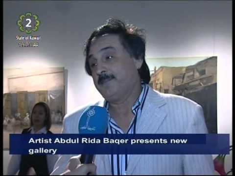 Artist Abdul Rida Baqer presents his new gallery at Avenues Mall