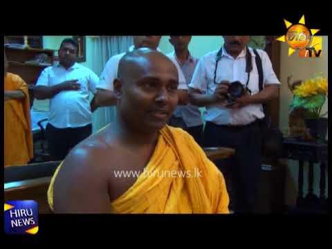 Ven. Pitiduwe Siridhamma Thera apologizes