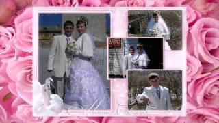 С Годовщиной свадьбы! (Видео на заказ из ваших фотографий)