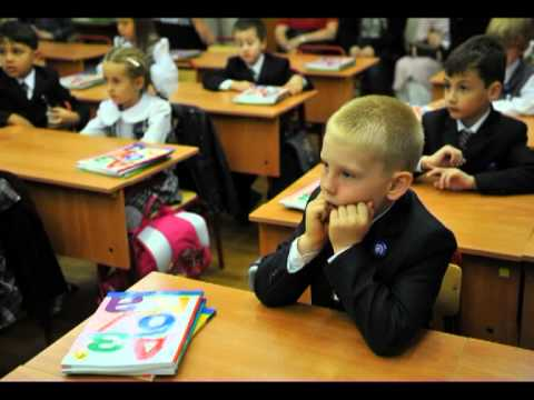 Управление образования Главная страница