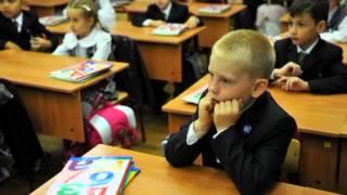 Презентация учителя начальных классов Качалиной А.Н.(Презентация для конкурса
