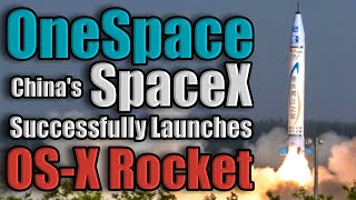 OneSpace | China's SpaceX launches the country's first private rocket OS-X