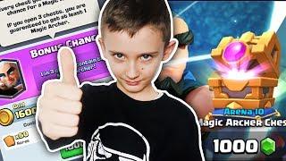 ŁUKASZ OTWIERA MAGIC ARCHER CHESTY !  | Clash Royale