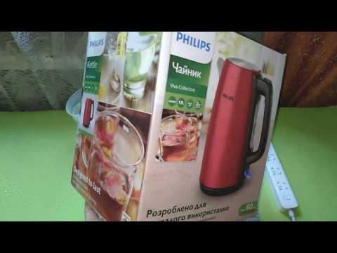Электрочайник PHILIPS Daily Collection HD9352/60