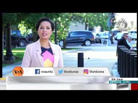 View 360 | 24 September 2020 | Aaj News | AU1I
