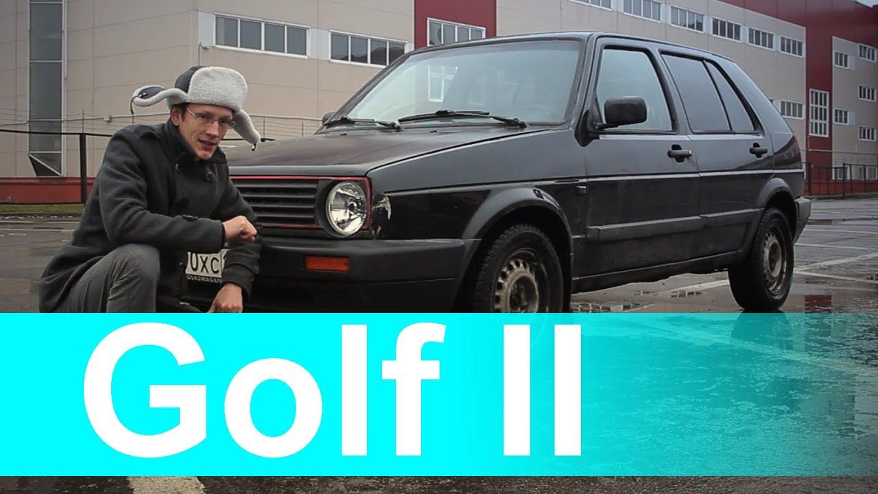 Обзор VolksWagen Golf 2  (Полная версия)