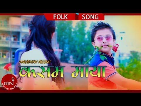 Anubhav Regmi Ft.New Nepali Song 2073/2016...
