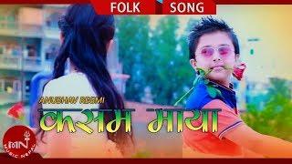 Download Anubhav Regmi Ft.New Nepali Song 2073/2016 | Kasam Maya - Gobinda Thapa Magar & Purnakala BC MP3 song and Music Video
