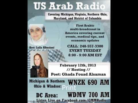 U.S. Arab Radio W/Poet Ghada Fouad Alsaman February 12th, 2013
