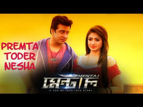 Mental 2015 Bangladeshi Latest Romantic Action Movie Cast Shakib Khan, Sabrina Porshi
