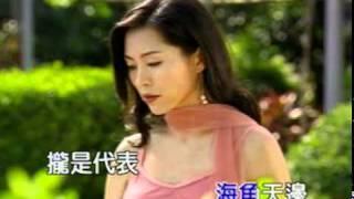 [KTV]-王識賢+孫淑媚-雲中月圓.