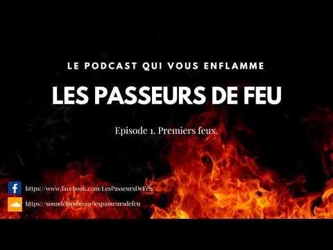 EP1 Premiers feux