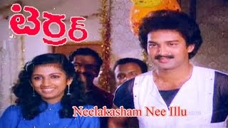 Terror Telugu Movie Songs | Neelakasham Nee Illu | Bhanuchander | Arjun | Suresh