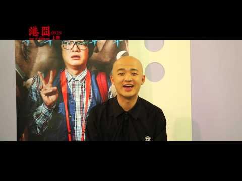 Bao Bei Er - Lost in Hong Kong