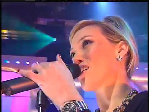 Hilary Duff Wake up Ministry of Mayhem