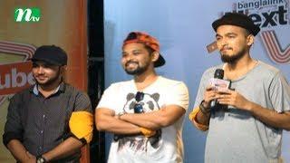 Banglalink Next Tuber Episode 03