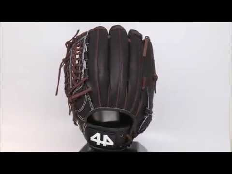 44 Pro Custom Baseball Glove Classic Series 2 C2 Black Brown Modified Trapeze Loop Web