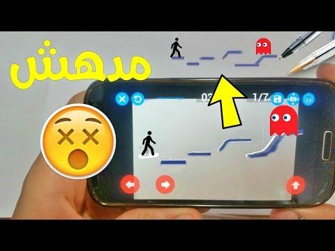 شاهد كيف تحول تحول رسم على ورقة إلى لعبة حقيقة في هاتفك !  شيئ مدهش