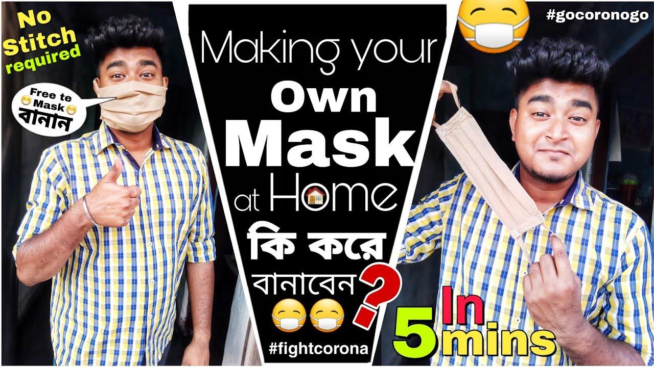 Corona Virus   Mask Making From Cloth bag   DIY Mask   Handmade Mask