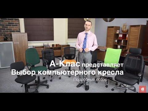 Геймеру, школьнику, офисному работнику: как выбрать кресло для компьютера и не переплатить