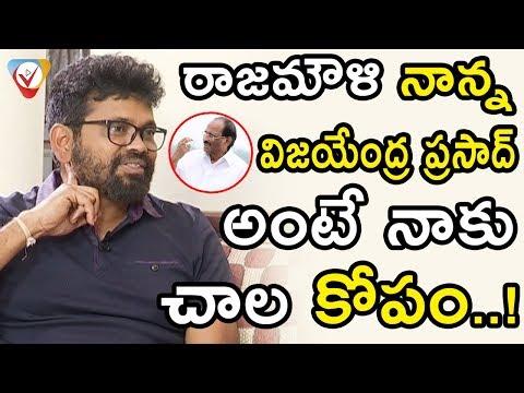 Sukumar Sensational Comments On Rajamouli Father Vijayendra Prasad At Rangasthalam Interview    NSE