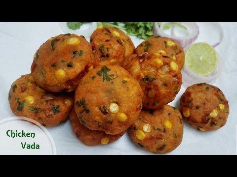 Chicken Vada || Chicken Vada Recipe || Easy & Tasty Non-veg Snack Recipe