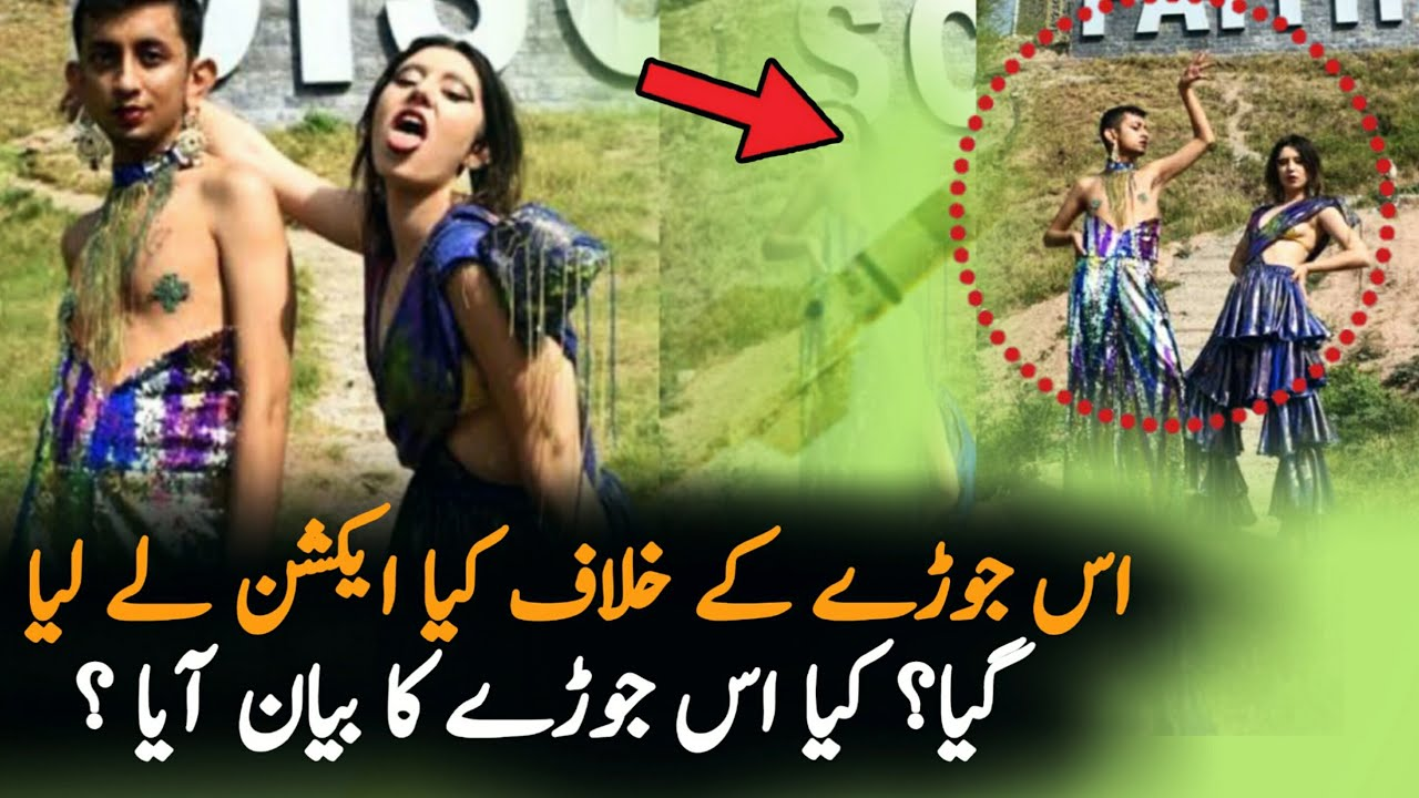 Islamabad photoshoot Latest Updates about This Couple   Islamabad Photoshoot   Quaid-e-Azam